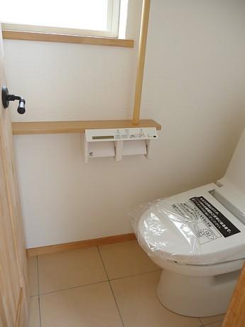 無添住宅のトイレ