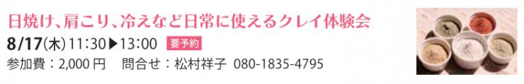 5433b34d129fcc393c44a166bfbea089