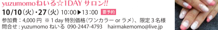 5585d3c447d9f630abba52deecf5ac6b3