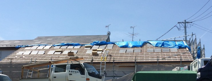 石屋根葺き