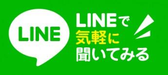 sp_line_bnn